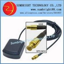 SB-CA119-MCX-5M 40 unids * parche magnético externo 1575.42 MHz GPS a prueba de agua de cerámica al aire libre activa MCX antena de coche de base