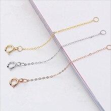 3 см, 5 см, 8 см, длина, 925 пробы, серебряные расширенные цепочки с застежками-омарами для самостоятельного изготовления ожерелья, удлинительная цепочка для изготовления ювелирных изделий Z1013