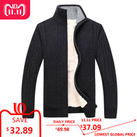 Aolamegs Sweater Men Autumn Winter Wool Thick Male Cardigan 2016 Fashion Brand Clothing Outwear Knitting Sweter Hombre M 3XL