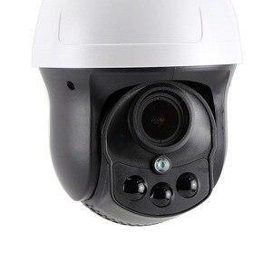 Image 2 - SMTKEY 2MP Mini Dome 3 inç PTZ AHD Kamera Full HD 1080P 4X zoom 2.8 12mm otomatik odak Pan Tilt Zoom PTZ Kamera