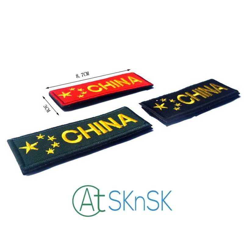 1pc's中国旗ロゴ刺繍パッチ縫うジャケットスポーツtシャツ国旗パッチ