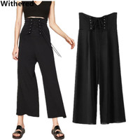 Withered Women Wide Leg Pants 2017european And American Style Solid Color To Protect The Waist High