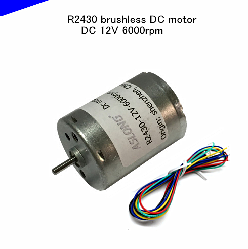 R2430 brushless <font><b>DC</b></font> <font><b>motor</b></font>,<font><b>DC</b></font> <font><b>12V</b></font> <font><b>6000rpm</b></font> long life Small noise With brake brushless <font><b>DC</b></font> <font><b>motor</b></font> 2mm shaft <font><b>motor</b></font> image