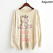 Kaguster Harajuku Casual Unicorn print Women sweater oversized knit plus size Cute christmas Pullovers sweaters winter clothes
