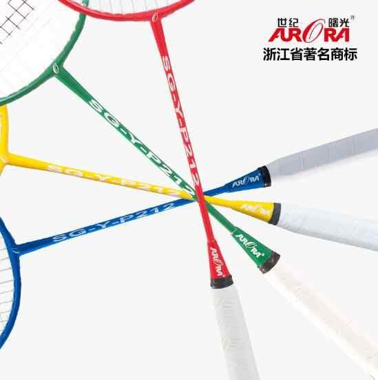 Genuine ferroalloy badminton racket adult youth children double shot training game shoot 1pcs