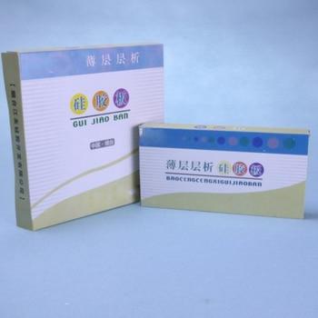 1box  HSGF254 High performance thin layer silica gel plate Silica gel prefabricated plate Precast slab with fluorescence
