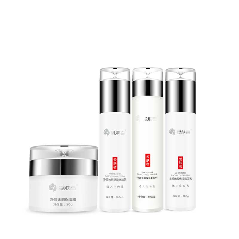 IFZA 4pcs/lot Facial Skin Care Set Cleanser/face toner/ emulsion/ Whitening cream Moisturizer Anti Aging beauty cosmetic 1 set professional face care diy homemade fruit vegetable crystal collagen powder facial mask maker machine skin whitening