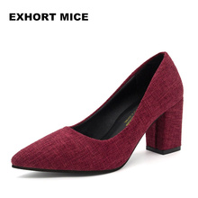 Brand 2017 Women Canvas Luxury Office Pumps Female 7.5cm Black Square High Heel Strappy Pumps Cheap Shoes