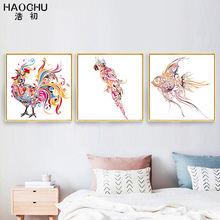 Абстрактные настенные плакаты от бренда haochu животный Акварельный