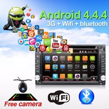 Pokój 2 Din 6.2 cal Universal Car DVD GPS Auto Monitora Ekran Dotykowy Odtwarzacz CD Bluetooth Transmiter FM Radio Tuner Przyszedł Do VW