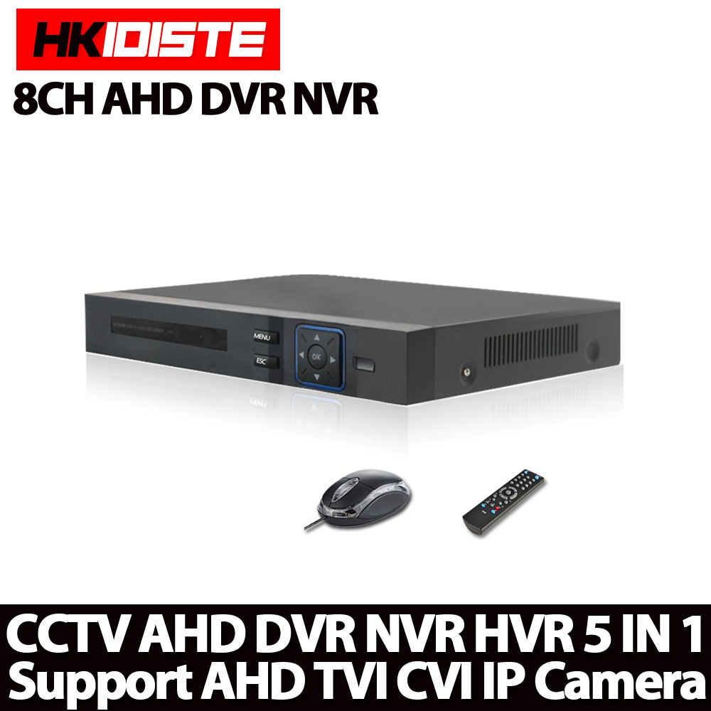 HKIXDISTE AHD 8CH 1080N DVR System ONVIF mini NVR 8CH 5 in 1 TVI CVI AHD IP HDMI H.264 P2P Cloud network CCTV 8CH AHD DVR hd 8ch ahd tvi cvi dvr recorder surveillance h 264 up to 2mp 1 sata onvif hdmi vga p2p for ahd analog camera security system