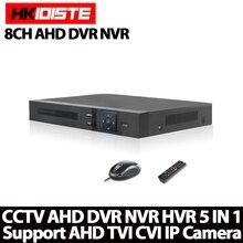 HKIXDISTE AHD 8CH 1080N DVR System ONVIF mini NVR 8CH 5 in 1 TVI CVI AHD IP HDMI H.264 P2P Cloud network CCTV 8CH AHD DVR