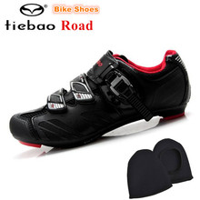 TIEBAO Cycling Shoes For Women And Men Road Cycling Shoes Self-locking Road Bike Outdoor Sport Bicycle Shoes Zapatilla Ciclismo