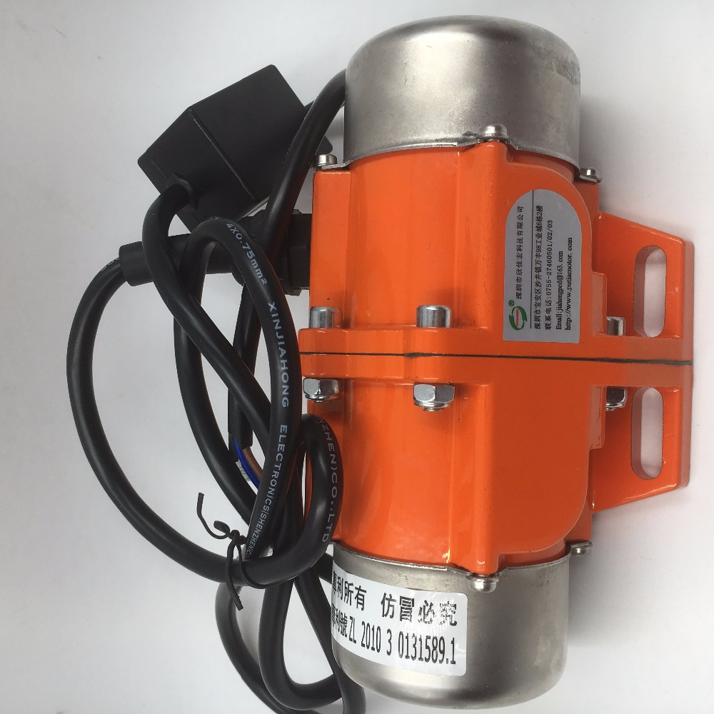 ToAuto 30-100W Industrial Vibration Motor Three phase AC 220V Asynchronous Vibrating Vibrator for Washing Sweeping Machine
