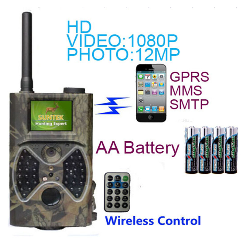 Suntek HC300M Hunting Camera 940nm Night Vision Full HD 1080P MMS GPRS Hunting Game Trail Camera