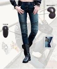 Бесплатная доставка 2016 uglybros featherbed-ubs02 джинсы мото джинсы/брюки локомотива серо-голубой женщины брюки motor jeans