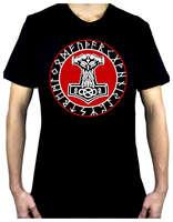 2018 Hot Sale New T Shirt Norse Mythology Odin Viking Men's T-Shirt Occult Clothing Mjolnir Hammer Thor Novelty Short Sleeve Tee