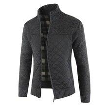 Повседневный свитер Осенняя свободная модная куртка с толстым вязаным цветной кардиган вязаная одежда Прямая поставка Топ пальто