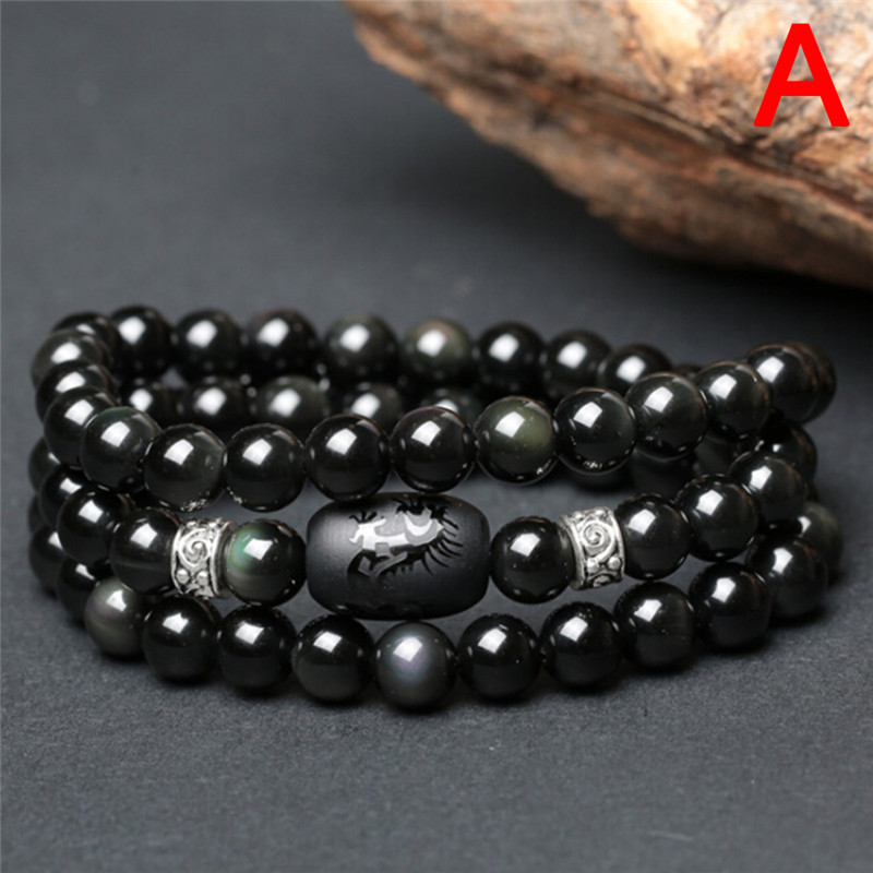 Magnet Therapy Slimming Bracelet Obsidian Anti Fatigue Black Stone Fat Burn Slim Bracelet Body Shape Weight Loss Health Care