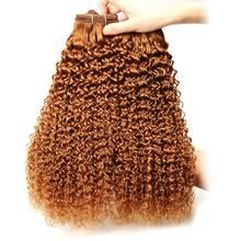 3 Bundles With Closure Brazilian Hair Weave Bundles
