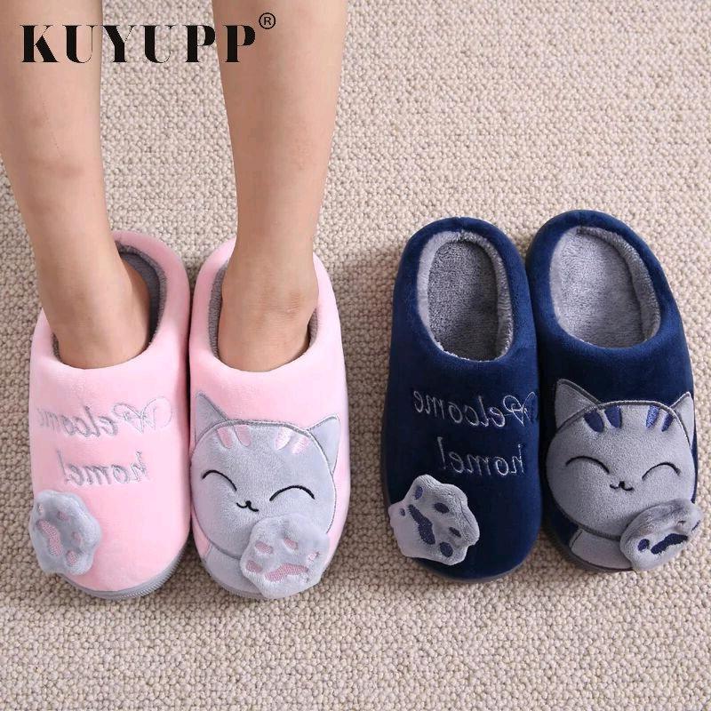Soft Non-slip Winter Animal Women Slippers Home Female Comfort Floor Women Shoes Cotton Ladies Indoor Slippers Plush Kbt1099