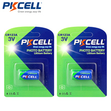 2 батареи PKCELL 2/3A 16430 CR123A CR17345(CR17335) 1500 мАч 3 в, литиевые батареи