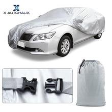 X Autohaux Универсальный серебристый автомобильный чехол водонепроницаемый пылезащитный Дождь Снег Термостойкое средство для защиты от солнца Чехлы для автомобиля