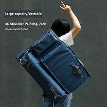 4K Art Painting Board Bag Shoulder Waterproof Multifunctional Sketch Artistic Supplies