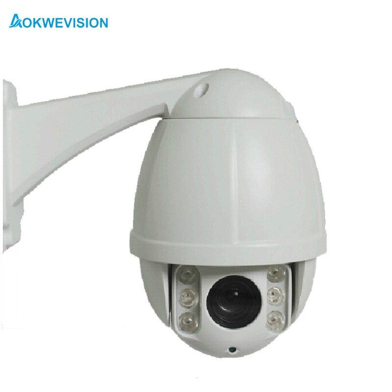 Высокое качество 1080 P всепогодный IP66 IP мини PTZ Камера 10X Оптический зум 50 м ИК белый купол безопасность Камера