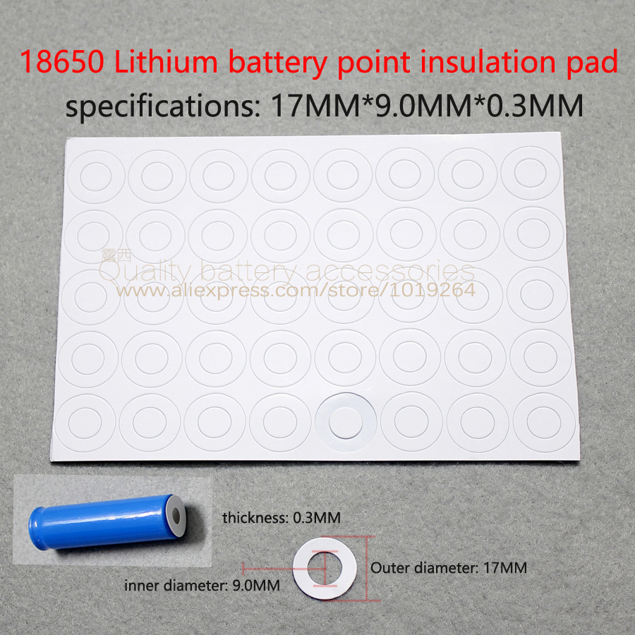 100 pcs/lot 18650 batterie au lithium haute température isolation joint 18650 creux plat surface isolation pad 17*9.0*0.3 meson