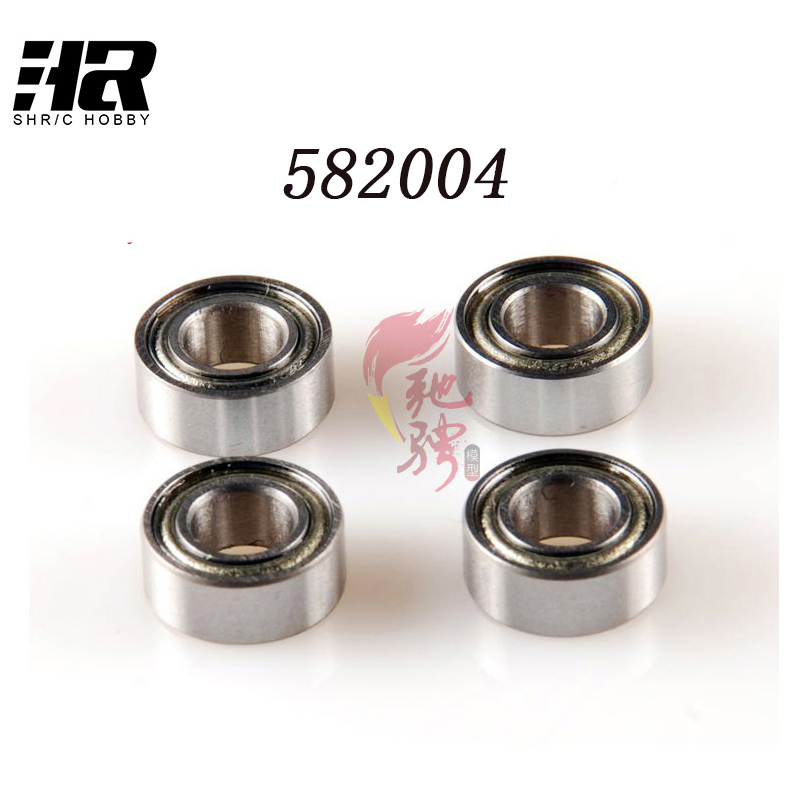 582004 Metal ball bearings 5 * 11 * 4mm suitable for RC car 1/10 FS Skeleton cross count ...