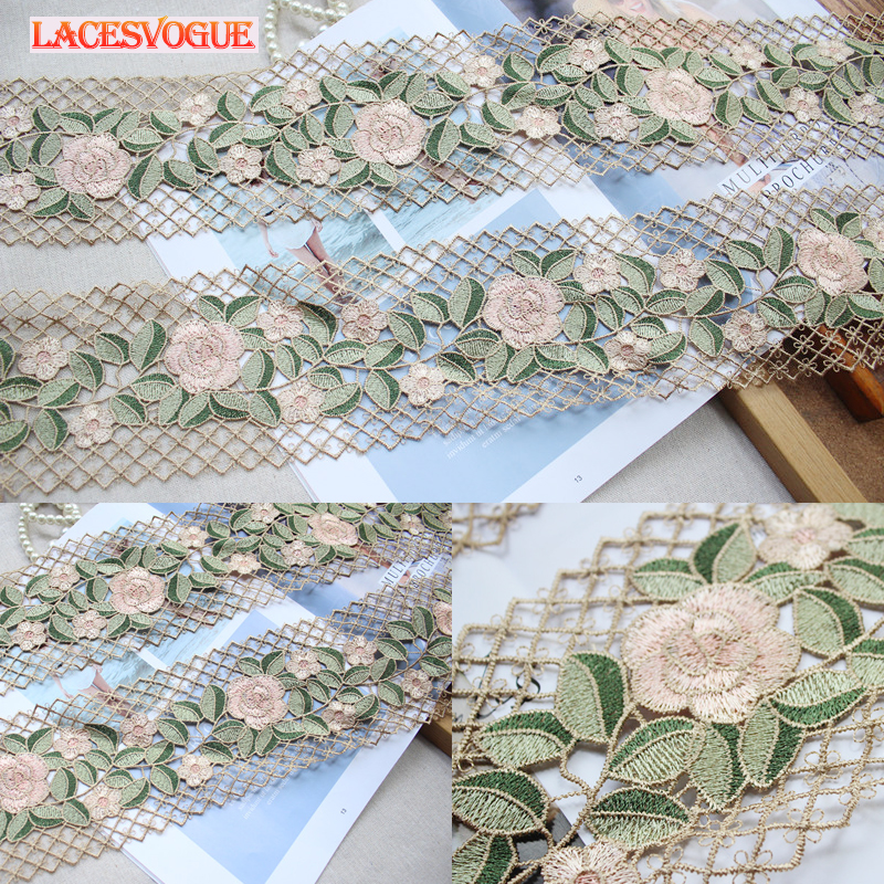 5meters 10cm Water Soluble Lace Trims Curtain Lace Gold