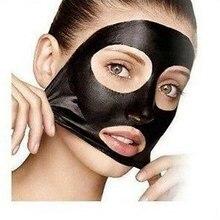 Máscara Preta PILATEN Tearing Estilo Limpeza Profunda Purificação Descolar Cabeça Preto, Fechar Poros, Máscara Facial Removedor de Cravo Tira poro