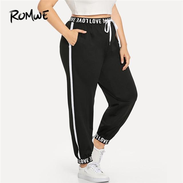 ROMWE Plus Size Letter Print Waist Drawstring Pants Ladies Black Casual  Loose Spring Fall Female Sporty a67e614652e7