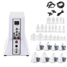 Аппарат терапевтический Электрический вакуумный для лимфатического дренажа, для похудения лица и увеличения груди