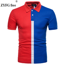 2018 Casual style Brand Mens t-Shirt Clothing elastic Fashion Fitness left and right patchwork color men dress EU/US size S-XXL