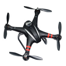 2017 Hot Sale BAYANGTOYS X21 Brushless Double GPS WIFI FPV 1080P Gimbal Camera Drone RC Quadcopter With Transmitter Black