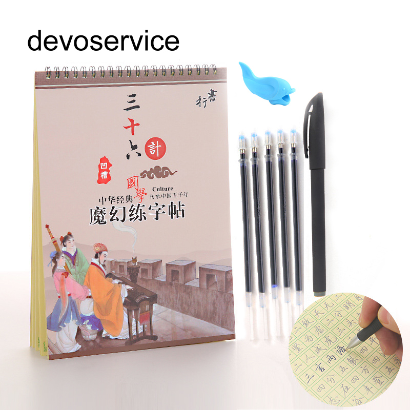 Exersize Notebook Three-dimensional Groove Chinese Characters Word Practice Copybook Adult And Children Practicing Books