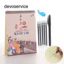 Exersize Notebook Three-dimensional Groove Chinese Characters Word Practice Copybook Adult And Children Practicing Books girl characters in children s books