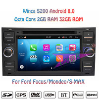 Winca S200 Android 8.0 Car PC DVD Player Radio For Ford Focus Mondeo S MAX Connect 2005 2006 2007 Stereo GPS Navigation Magnitol