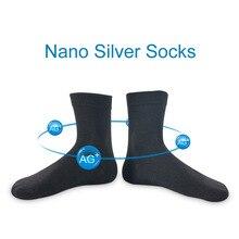 Новинка года; 5 пар Хлопковых Носков Nano серебристого цвета; Модные Повседневные носки; антибактериальные дезодорирующие мужские носки; сезон осень-зима