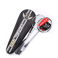 2pieces/lot Couple Carbon Fiber Professional Competition Badminton Rackets Light Weight Sports Badminton Rackets With Bag