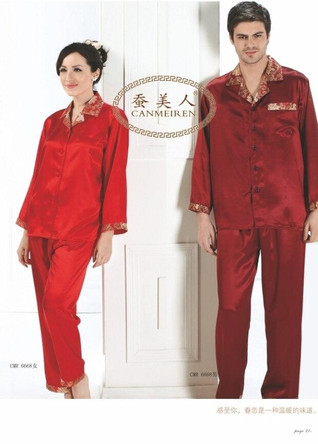 100% Silkworm Silk And Heavy Weight Silk Lovers Long Sleeve Pajamas 6668