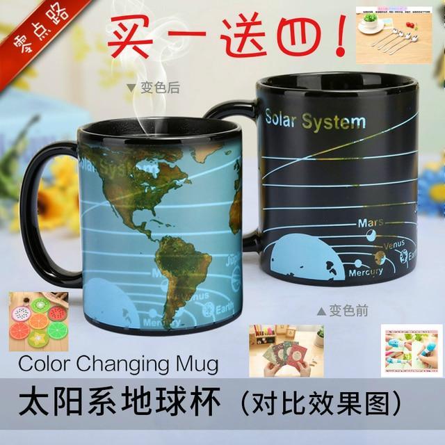 2017 world map day and night heat sensitive mug color changing mugs 2017 world map day and night heat sensitive mug color changing mugs coffess cup for christmas gumiabroncs Image collections