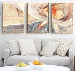 Современные абстрактные психоделические линии холст картины модульные картины стены искусства холст для гостиной украшения без рамки
