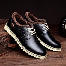 Men's shoes 2018 new winter velvet leather cotton shoes casual cotton warm shoes plush