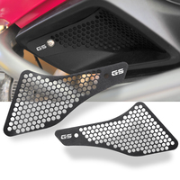 For BMW R1200GS LC R 1200 R1200 GS R 1200GS 2014 2016 Motorcycle Accessories Grille Air