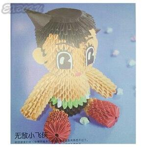 Image 2 - סיני מהדורה יפני נייר מלאכת דפוס ספר 3D נייר מתקפל בעלי החיים בובת פרח