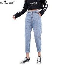 Women Casual Loose Jean Haram Pants Female High Waist Ankle-Length Denim Pants Light Dark Blue Trousers Spring Summer New 2019 недорго, оригинальная цена