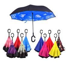 Ветронепроницаемый двухсторонний складной двуслойный перевернутые зонтики самостоятельно стоять с ручкой для женский зонтик